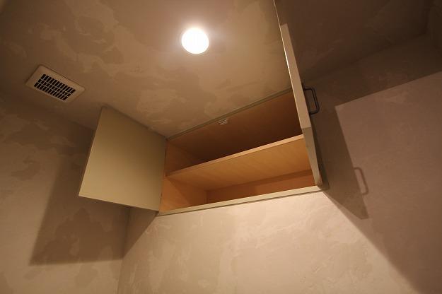 大和屋308トイレ収納