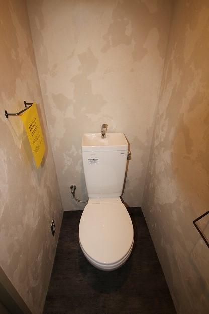 大和屋308トイレ